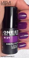 onestep21_purple_rain